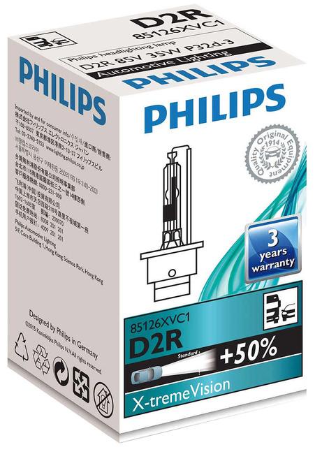 Philips X-Treme Vision D2R ксенон 4800K (85126XVC1)