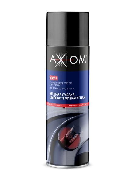 Медная смазка высокотемпературная Axiom, 650 ml.