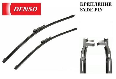 Denso Flat 550/400 mm (DF-125)