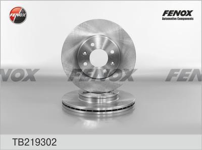Диск тормозной Kia Rio III 11-/Hyundai Solaris 10- передний, d=256мм.