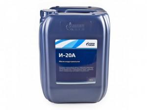 Масло индустриальное Газпромнефть И-20А, 10 л.