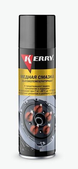 Смазка высокотемпературная Kerry KR937-11, 335 ml.