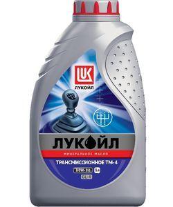 Масло трансмиссионное Лукойл TM-4 80W-90, 1 л.