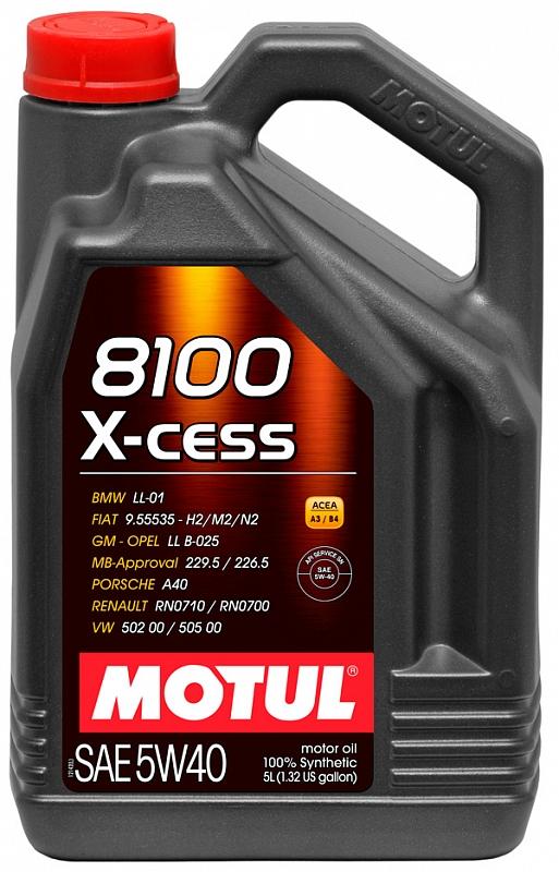 Масло моторное Motul 8100 X-cess 5W-40, 5 л.