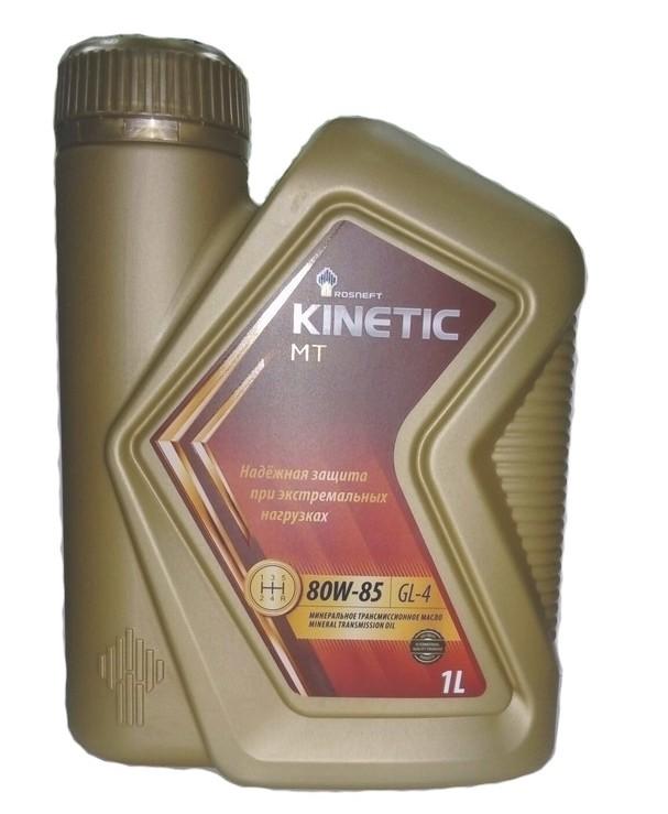Масло трансмиссионное Роснефть Kinetic MT 80W-85, 1 л.