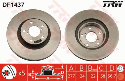 Диск тормозной Subaru Forester 97-/Impreza 94-/Legacy 03- передний вентилируемый