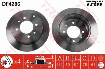 Диск тормозной Hyundai Matrix 01-/Sonata 98-/KIA Magentis 01- задний D=262мм